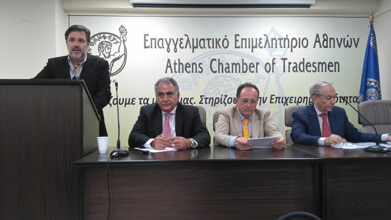 Ενημερωτική εκδήλωση της ΕΠΠΑΠ σε συνεργασία με το ΕΕΑ